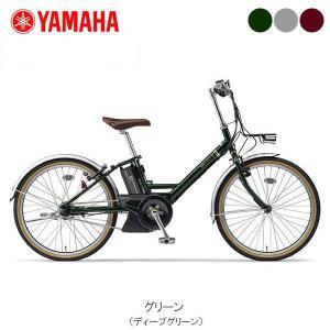 PAS CITY-V ヤマハ 電動自転車 PA24AGCV8J 2018年モデル|cyclespot-dendou