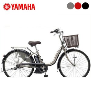 PAS ナチュラXL LTD ヤマハ 電動自転車 PA26DGLC8J  2018年モデル アウトレット品【エントリーでポイント5倍 11/18-11/21】|cyclespot-dendou