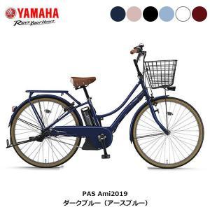 【ポイント3倍! 4/22-25】ヤマハ PAS Ami ママチャリ 電動自転車 PA26EGA9J 2019年モデル|cyclespot-dendou