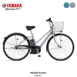 ヤマハ PAS CITY-S5 ママチャリ 電動自転車 PA27GGCS9J 2019年モデル|cyclespot-dendou