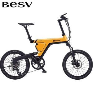 店頭受取限定 ベスビー ミニベロ 電動自転車 アシスト自転車 コンパクト PSA1 BESV 7段変...