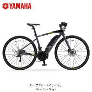 YPJ-EC ヤマハ 電動自転車 PW70AECx8J 2018年モデル 店頭受取限定【ポイント5倍! 3/22-3/25】 cyclespot-dendou