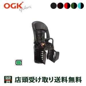 OGK オージーケー   チャイルドシート 後ろ用  RBC-011DX3|cyclespot-dendou