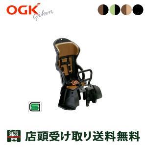 OGK オージーケー  RBC-015DX チャイルドシート 後ろ用  RBC-015DX|cyclespot-dendou