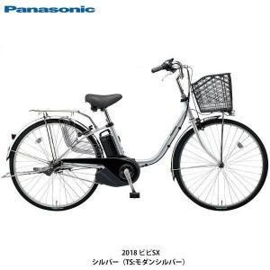 パナソニック 限定特価 ビビSX26 SALE-BE-ELSX63 ママチャリ 電動自転車 2018年モデル アウトレット品|cyclespot-dendou
