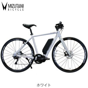 【エントリーポイント10倍! 5/17-20】セラフ Seraph 電動自転車 E-bike イーバイク 店頭受取限定|cyclespot-dendou