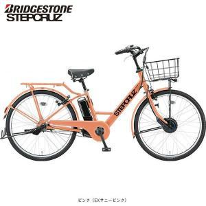ブリヂストンサイクル ステップクルーズe ST6B49 ママチャリ 電動自転車 2019年モデル cyclespot-dendou