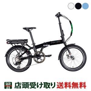 【ポイント3倍! 4/22-25】BENELLI ベネリ ZERO N2.0 小径 折り畳み 電動自転車 2019年モデル E-bike イーバイク 店頭受取限定|cyclespot-dendou