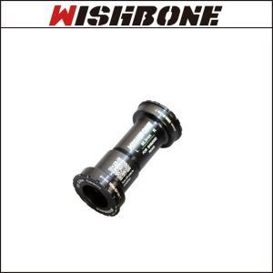 """Wishbornウィッシュボーン Rord BB """"BB86-SH"""" BB86用 SHIMANO HT2 対応【ボトムブラケット】【ロード】 cyclick"""