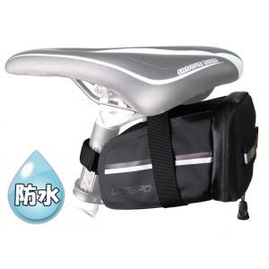 防水サドルバッグ サイクリング ロードバイク 自転車 クロスバイク 送料無料 LEOSPO/LS-10138 cyclingnet