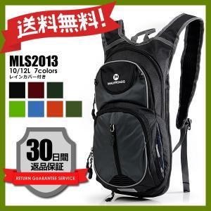 サイクリングバッグ(専用レインカバー付き) 10L-12L ...