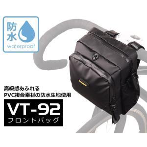 自転車用フロントバッグ 長財布収納可能 サイクリングバッグ ロードバイク 送料無料 LEOSPO/VT-92 cyclingnet