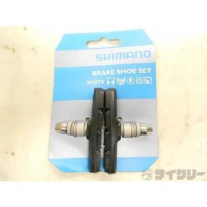 ブレーキ用小物 ブレーキパッド/シュー シマノ Vブレーキシュー M70T4  - 中古