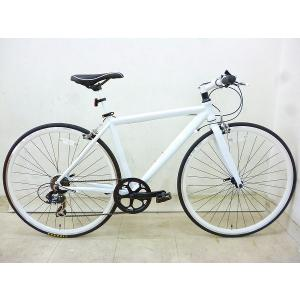 クロスバイク FUN ホワイト 460
