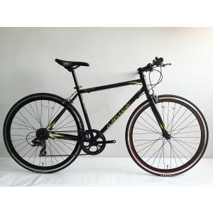 クロスバイク FUN 2.0 ブラック 460