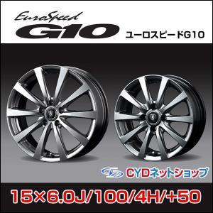 アルミホイール ユーロスピードG10 15インチ 15X6.0 100 4H +50|cyd-shop