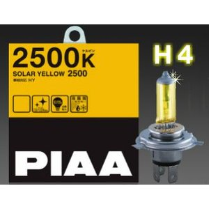 PIAA H4 バルブ ソーラーイエロー2500  HY101  cyd-shop