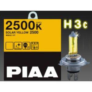 PIAA H3c バルブ ソーラーイエロー2500 HY104  cyd-shop