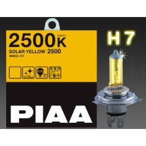 PIAA H7 バルブ ソーラーイエロー2500  HY106 cyd-shop