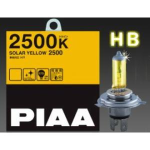 PIAA HB バルブ ソーラーイエロー2500 HY107 cyd-shop