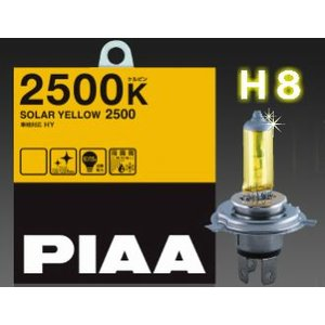 PIAA H8  バルブ ソーラーイエロー2500 HY108 cyd-shop