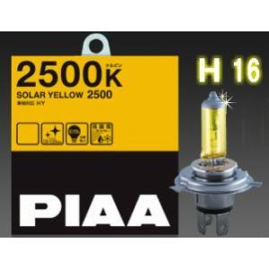 PIAA H16 バルブ ソーラーイエロー2500 HY111 cyd-shop