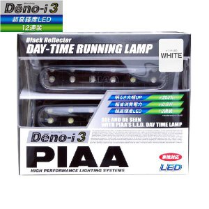 《PIAA》 デイランプ ブラックリフレクター Deno-i3 L-223W 12V専用 ホワイト 砲弾型超高輝度LED 12連 車検対応  cyd-shop