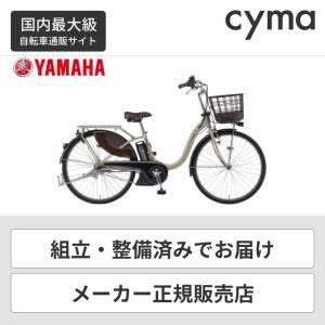 電動アシスト自転車 ヤマハ YAMAHA 26インチ パスウィズ(PAS With) 2020年モデ...