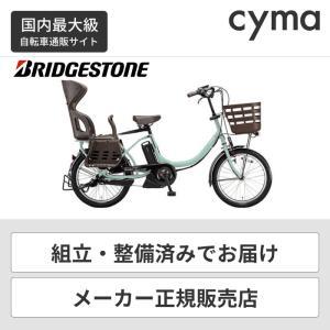 電動自転車 ブリヂストン アシスタC STD