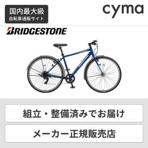 クロスバイク 自転車 27インチ TB1 ティービーワン ブリヂストン フレーム480mm 外装7段...