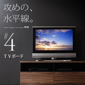 テレビ台 収納 おしゃれ nux ヌクス テレビボード 幅120cm