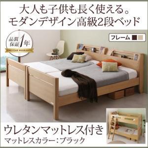 2段ベッド ウレタンマットレス付き シングル 高級2段ベッド Georges|cyocoo