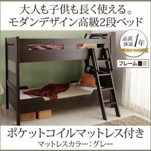 2段ベッド ポケットコイルマットレス付き シングル 高級2段ベッド Georges|cyocoo