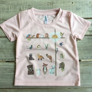アニマル(動物)Tシャツピンク こどもサイズ100(吸汗速乾ドライTシャツ4.4オンス)|cyoimaru