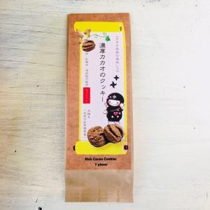 濃厚カカオの無添加クッキー【チョコちょこっと】7個入り|cyoimaru