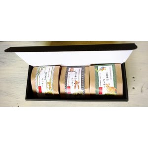 無添加クッキー【ちょこっと】11個入×3種(茶葉シリーズ)|cyoimaru