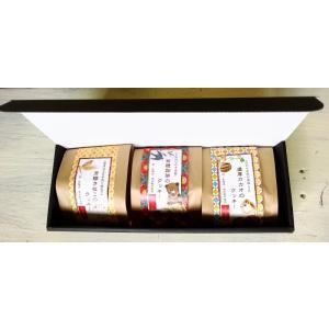 無添加クッキー【ちょこっと】11個入×3種(お豆シリーズ)|cyoimaru