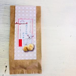 ホワイトのクッキー【ちょこっと】11個入|cyoimaru