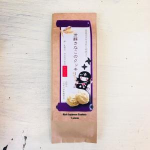 芳醇きなこの無添加クッキー【きなこちょこっと】7個入|cyoimaru