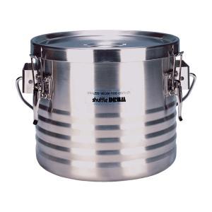 THERMOSシャトルドラムは従来のアルミ二重食缶に比べ2時間後で25℃以上も保温効力に優れています...