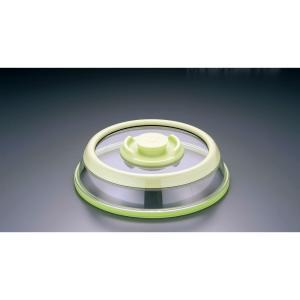 プレスドーム ショート アップルグリーン 2100LP−AG ラージ 7-0228-0501