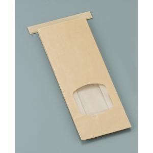 口の部分に封かんワイヤーが入っていますので、折り返しができ簡単に封ができます。 ●サイズ:S ●枚数...