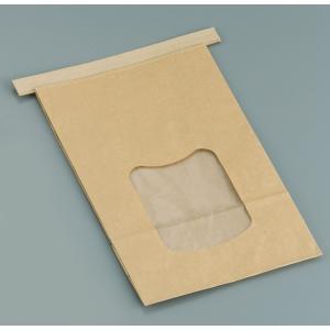 口の部分に封かんワイヤーが入っていますので、折り返しができ簡単に封ができます。 ●サイズ:L ●枚数...