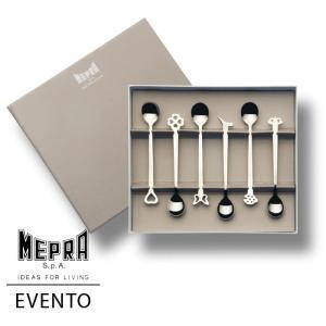 MEPRA EVENTO モカスプーン6本ギフトセット【正規販売代理店】 d-aletta-ys
