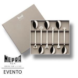 MEPRA EVENTO ティースプーン6本ギフトセット【正規販売代理店】 d-aletta-ys