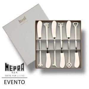 MEPRA EVENTO バターナイフ6本ギフトセット【正規販売代理店】 d-aletta-ys