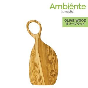 AMBIENTE by mopita カッティングボード アメデオ レイ(オリーブウッド) / イタリア製 正規輸入販売品 d-aletta-ys