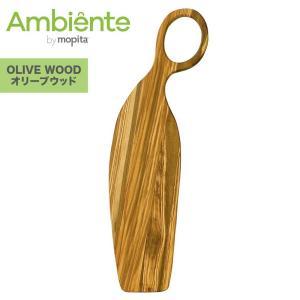 AMBIENTE by mopita カッティングボード アメデオ ルイ(オリーブウッド) / イタリア製 正規輸入販売品 d-aletta-ys