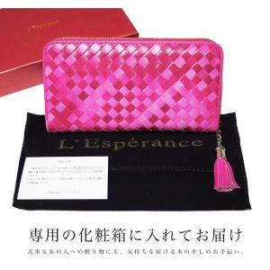 L'Esperance 編み込みラウンドファスナー長財布 vivid |d-bijin|12