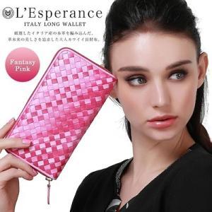 L'Esperance 編み込みラウンドファスナー長財布 vivid |d-bijin|03